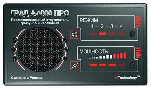 Град А-1000 ПРО (1000 кв.м.)
