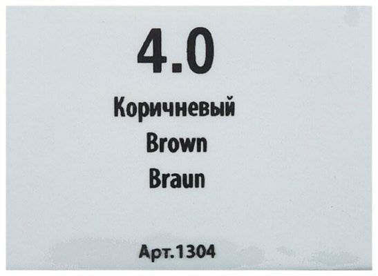 Kapous Professional Hyaluronic Acid Крем-краска для волос с гиалуроновой кислотой, 100 мл
