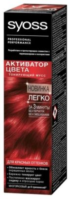 12 лучших временных красок для волос