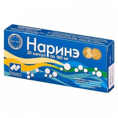 Лучшие пробиотики для взрослых