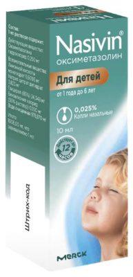 10 лучших средств от насморка для детей