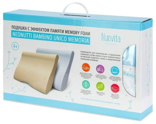 Подушка Nuovita Neonutti Bambino Unico Memoria 40 х 28 см