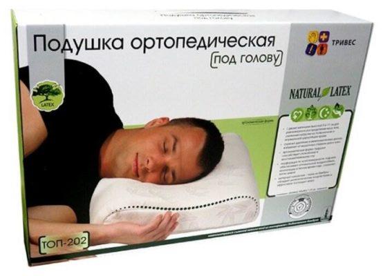 Подушка Тривес ортопедическая Т.702 (ТОП-202) 40 х 60 см
