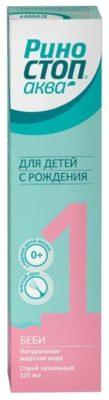 Риностоп Аква Беби Средство д/промывания полости носа спрей 125мл