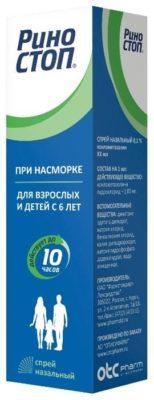 Риностоп спрей назал. дозир. 0,1% фл. 15мл №1