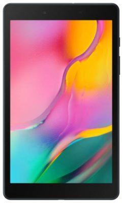 Samsung Galaxy Tab A 8.0 Wi-Fi Kids Edition (2019)