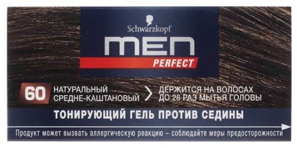 Schwarzkopf Men Perfect Тонирующий гель против седины