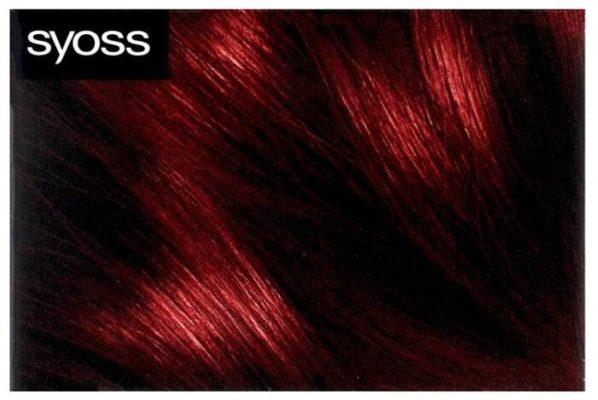 Syoss Color Full оттенок Рубиновый