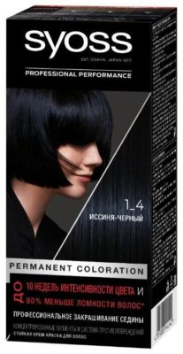 Syoss Color Стойкая крем-краска для волос
