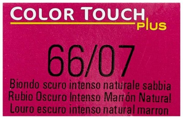 Wella Professionals Color Touch Plus Краска для волос, 60 мл