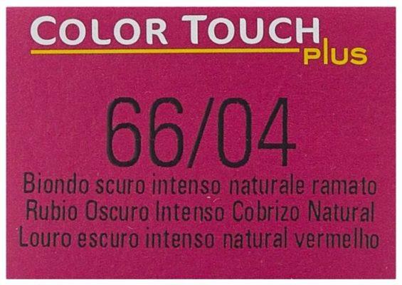 Wella Professionals Color Touch Plus Краска для волос, 60 мл