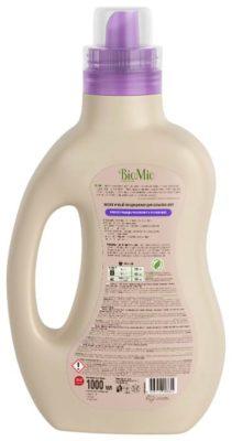 BioMio Кондиционер для белья BIO-SOFT с эфирным маслом лаванды и экстрактом хлопка