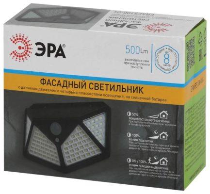 ЭРА Фасадный светильник на солнечной батарее ERAFS100-04