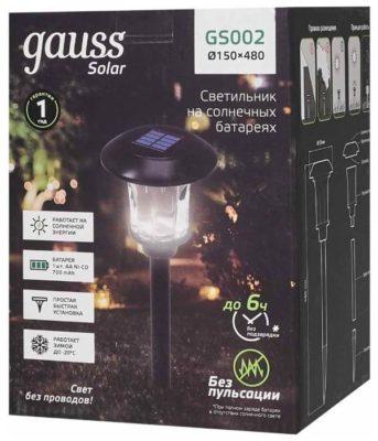 Gauss Светильник на солнечных батареях GS002