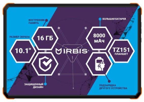 Irbis TZ151 (2019)