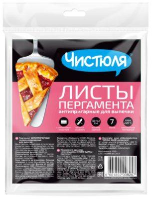 Бумага для выпечки Чистюля антипригарная, 42 см х 38 см, 7 шт.