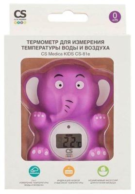 CS Medica KIDS CS-81e фиолетовый