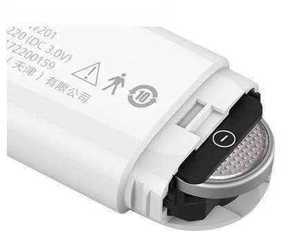 Xiaomi Measuring Electronic Thermometer белый/черный