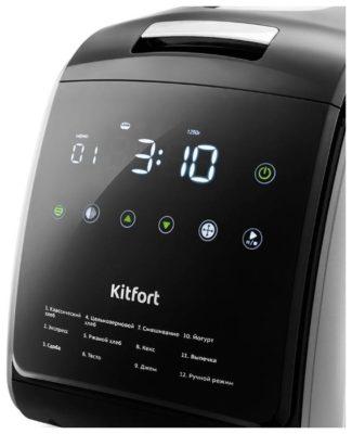 Kitfort КТ-305 серебристый/черный
