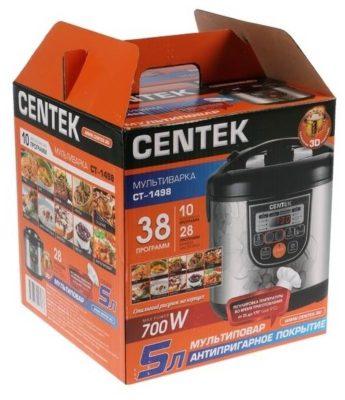 CENTEK CT-1498, серебристый/черный
