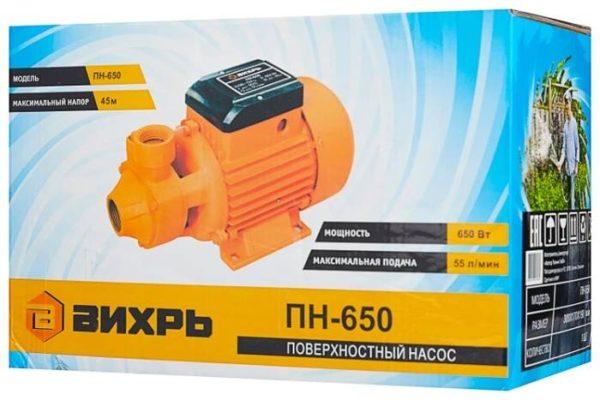 ВИХРЬ ПН-650 (650 Вт)