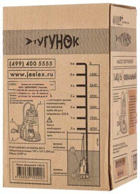 ДЖИЛЕКС Фекальник 140/6 (250 Вт)