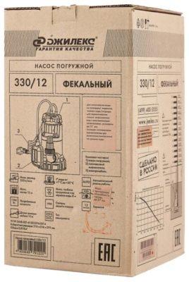 ДЖИЛЕКС Фекальный 330/12 (1200 Вт)