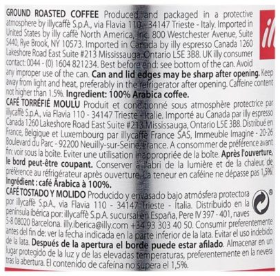 Illy Espresso средняя обжарка