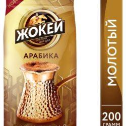 Жокей Для турки, 100 г