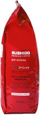 Bushido Red Katana