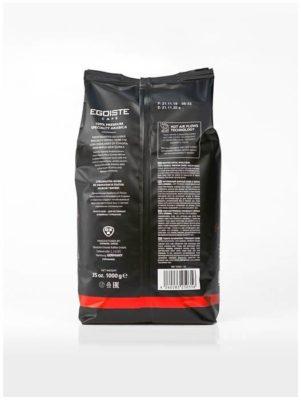 10 лучших марок кофе в зернах