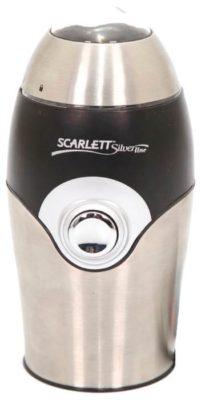 Scarlett SL-1545