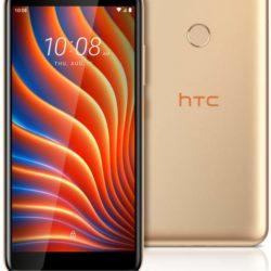 HTC Wildfire E, золотистый