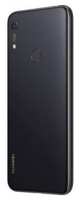 HUAWEI Y6s 3/64GB, светло-лиловый