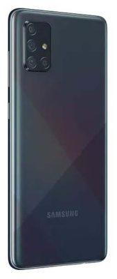 Samsung Galaxy A71 6/128GB, серебряный