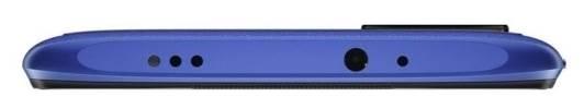 Xiaomi Poco M3 4/64GB, синий