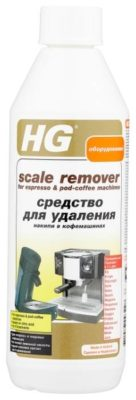 HG для удаления накипи в кофемашинах, 500 мл