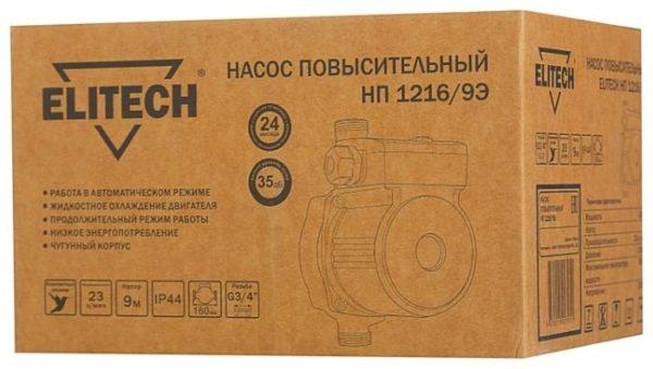 ELITECH НП 1216/9Э (105 Вт)
