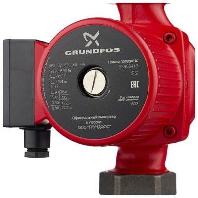 Grundfos UPS 32-80 180 (220 Вт)