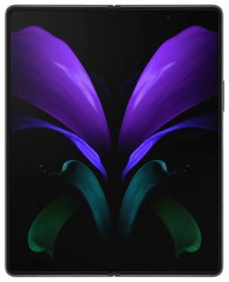 Samsung Galaxy Z Fold2 256GB, бронзовый