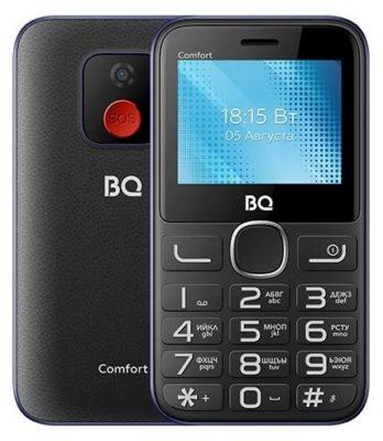 10 лучших кнопочных телефонов для пожилых людей