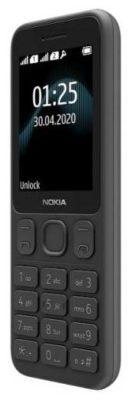 Nokia 125 Dual Sim, белый