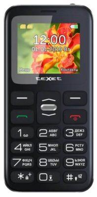 10 лучших кнопочных телефонов