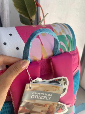 Школьный рюкзак Grizzly: на страже здоровья спины первоклассников