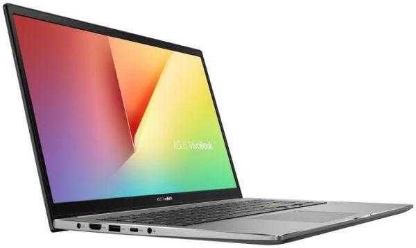 ASUS VivoBook S15 M533IA-BQ006T 90NB0RF3-M04700