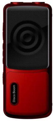 BQ 3587 Disco Boom, красный