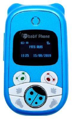 babyPhone BPH, желтый