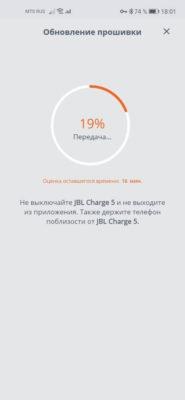 JBL Charge 5: очередной хит популярного бренда