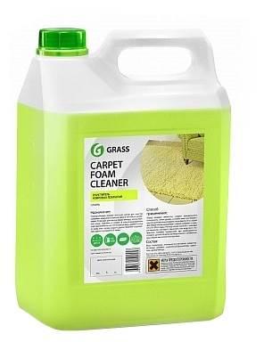 Grass Очиститель ковровых покрытий Carpet foam cleaner