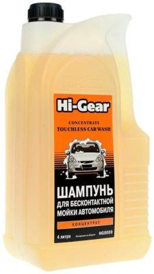 Hi-Gear Шампунь для бесконтактной мойки автомобиля HG8009/HG8002N 1 мл